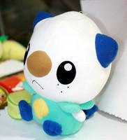 Pokemon Ottawas Sea Otter Plush Stuffed Toy