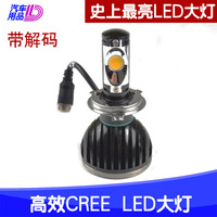 Car styling Ld automotive led headlight light bulb refires h4h7h9h11900490059006 refit head lamp