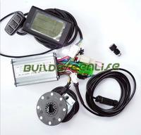 24V E-bike LCD display  for 24V battery