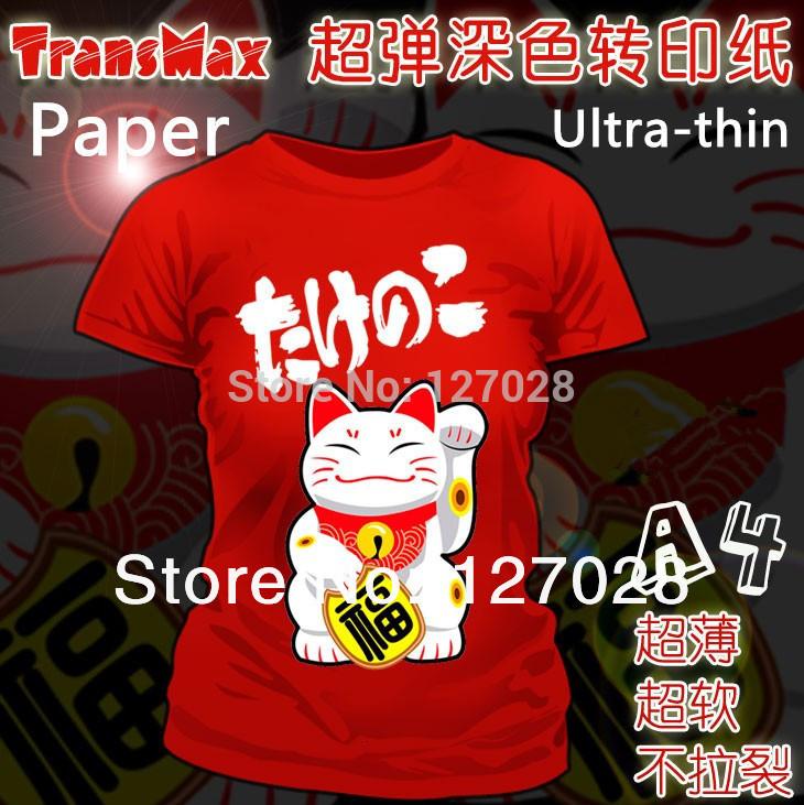 Free Shipping 20pcs A4 Dark Transmax Paper T-shirt Transfer Paper Super Soft Ultra Thin Heat Transfer Paper(China (Mainland))