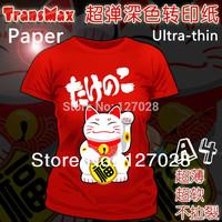 Free Shipping 20pcs A4 Dark Transmax Paper T-shirt Transfer Paper Super Soft Ultra Thin Heat Transfer Paper