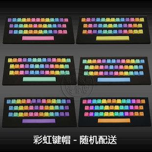 37 key light color pbt material keyboarded set mechanical keyboard(China (Mainland))