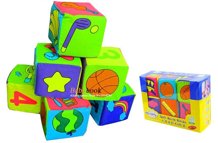 New Infant Baby Girl Boy 7cm Cloth Building Blocks Educational Toys Baby Toy Rattles Set(China (Mainland))