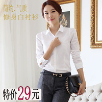 body Shirt women's formal white long-sleeve shirt female work wear short-sleeve shirt women's white shirt