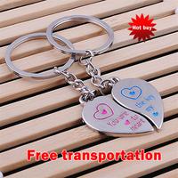 Keychain heart keychain couple key chain metal keychain