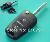Remote Key Case for hYUNDAI 2 Button Elantra Flip Remote Key Case