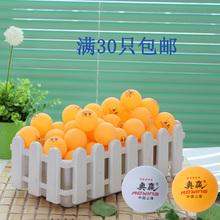table tennis balls wholesale 5 star ping pong balls , 40mm orange and white ping pong ball pingpong table tennis ball(China (Mainland))