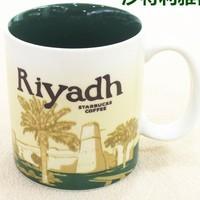 Starbucks City Ceramic Cup/Coffee Cup   Riyadh