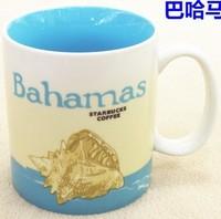 Starbucks City Ceramic Cup/Coffee Cup  Bahamas