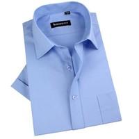Mens shirt fashion 2015 casual short sleeve shirts for men,Sky Blue high quality big size Free shipping DXTR08