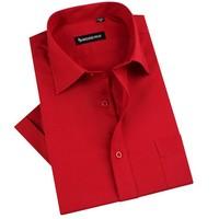 Men's Fashion brand short sleeve Shirts slim,Button Down Shirt short sleeve,Red business High Quality DXTR03