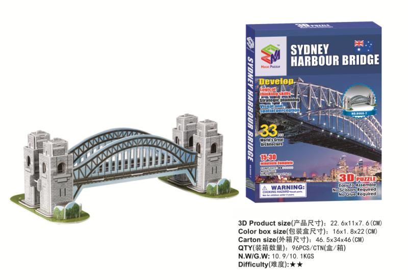 Australie 3d Puzzle Jouets