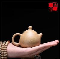 Yixing tea yixing teapot ore cup mini pot purple