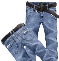 **Spring Summer style Korean Slim / zipper men's jeans / fashion s casual cotton pants feet