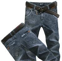 *_*Spring Summer style Korean Slim / zipper men's jeans / fashion s casual cotton pants feet