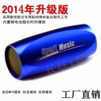 Portable card speaker outside sport audio bicycle audio subwoofer mini music mp3 walkman