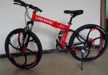 Free  Shipping 26 inch 21speed  steel frame magnesium integrated wheel double disc brake folding Mountain  Bike  28(China (Mainland))