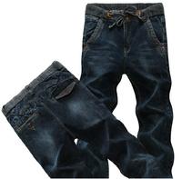 Korean Slim Men's elasticity pants feet / dark blue men's elastic waist jeans /