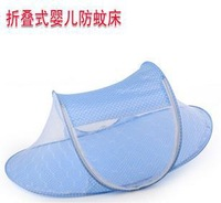 The new 2014 rotating folding Easy to carry The mosquito bed/summer prevent mosquito bag in infants Free shipping  0171