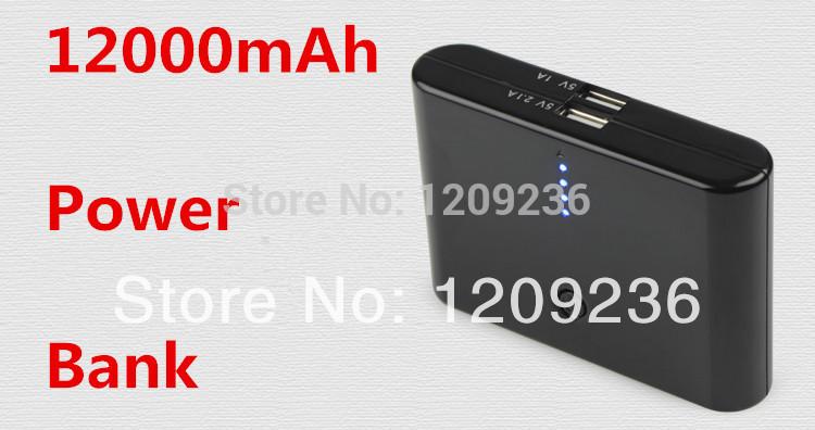 Free12000mAh USB External Portable Battery Charger Power Bank Pack for iPhone5 SumsangGalaxy 300pcs/lot(300sets) with retail box(China (Mainland))