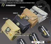 Phantom eod wallet tactical multifunctional wallet outdoor tools bag waist pack