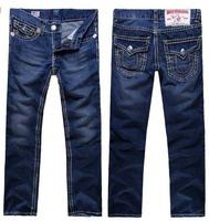 06 Spring Summer style Korean Slim / zipper men's jeans / fashion s casual cotton pants feet