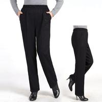2014 large size factory sale women fashion harem pants loose leggings hot-sale harem pants free shipping