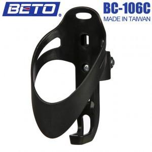 Велосипедная цепь MTB PC . . /106c