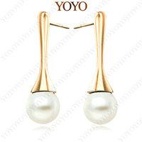 Elegant Pearl Jewelry 18K Rose Gold Plated GP Fashion Studs Cream Pearl Earring(YOYO E211R1)