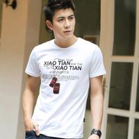 Fashion 2014 Korean Men O-Neck T-shirts short sleeve shorts Men's Clothing New Leisure Causal Men t-shirt MCTT027