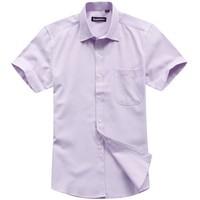 2014 Men Formal Fashion Shirt Mens Oxford short sleeve Shirts For Business Purple Big size xxxl Retail Free Shipping DXN01
