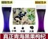 wholesale china black berry