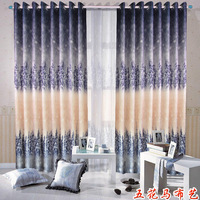 Whole Dodechedron Curtain Customize Finished Curtain Hot-selling Curtain Window Screening Elegant Living Room Cortinas