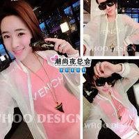 (Min order is $10) 3884 summer 2014 casual sports elegant rhinestones sun protection clothing vest women's mushroom twinset
