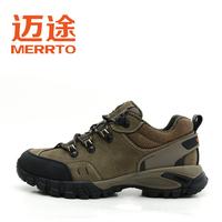 Male waterproof hiking shoes walking shoes outdoor shoes men outdoor sport shoes m18099