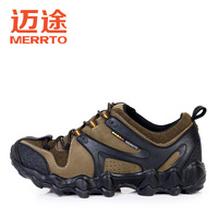 Wear-resistant off-road  shoes breathable mountain shoes male hiking shoes walking shoes slip-resistant m18006 outdoor