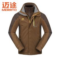 Outdoor fleece outdoor jacket liner waterproof thermal three-in m19016 twinset