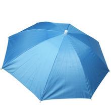 sky umbrella reviews