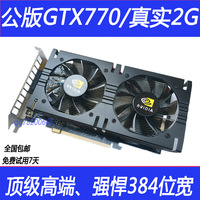 High quality gtx770 independent 2g 384 computer graphics card 650 760 660