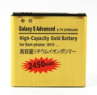 3.7V 2450mAh High Capacity Gold Battery Mobile Phone Replacement Battery For Samsung Galaxy S Advanced i9070