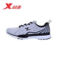 2014 Xtep men sport shoes spring slip-resistant wear-resistant running shoes casual roshe run shoes