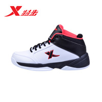 Basketball shoes 2014 spring shock absorption slip-resistant wear-resistant 986119129796 sport shoes