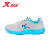 Sport shoes men gauze 2014 men's light breathable casual running shoes 986219119231
