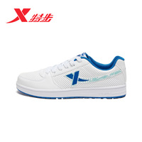 Skateboarding MEN casual shoes 2014 spring sport shoes package, slip-resistant, anti shock, wear-resistant, balancing, light