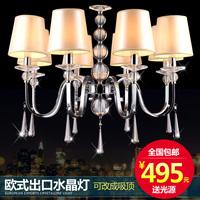 Fashion brief modern crystal pendant light ceiling light fitting lighting 8