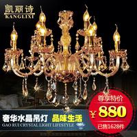 Fashion crystal pendant light modern brief 3 6 8 amber gold candle pendant light