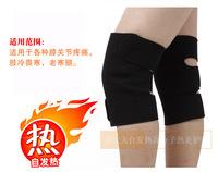 Tourmaline self heating kneepad thermal kneepad magnetic therapy kneepad thermal