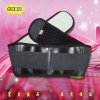 Self-heating waist support tourmaline waist support tourmaline waist support lumbar tingbu
