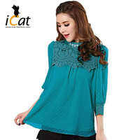 Womens' Beading Lace Patchwork Chiffon Shirt Blouse Plus Size xl,xxl,xxxl,xxxxl, Free Shipping