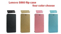 lenovo S860 leather PU flip Case with adjustable Bracket fucnton, four color choose with one protect flim gift SG POST ship